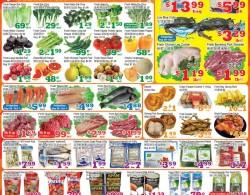 元明超级市场